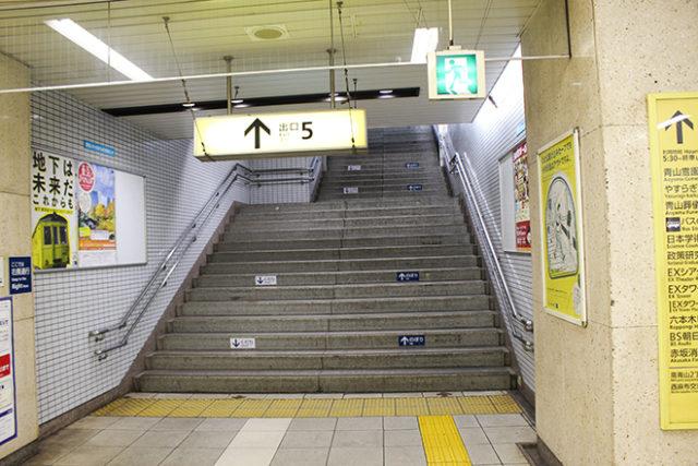 乃木坂駅5番出口(斎場側) 南青山整体院 アクセス 道順 腰痛 六本木
